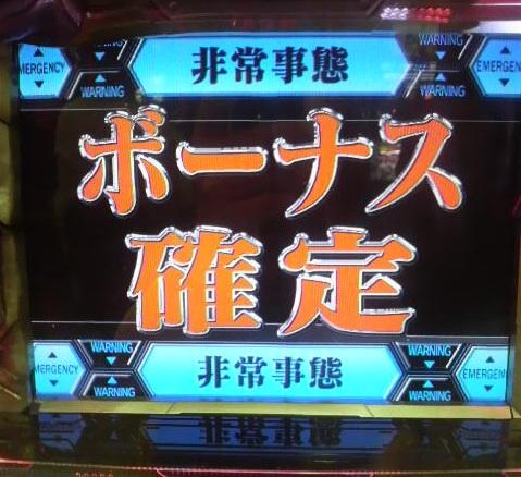 2011050314390002.jpg