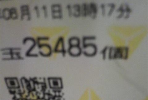 2011061113170000.jpg
