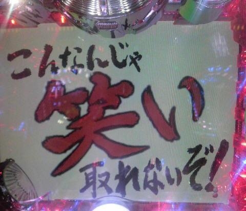 2011072022090000.jpg
