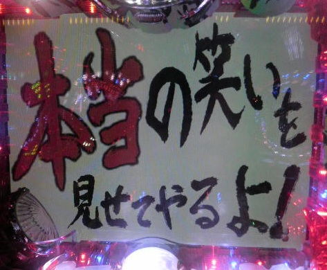 2011072022160000.jpg
