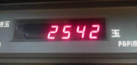 2011103010000000.jpg