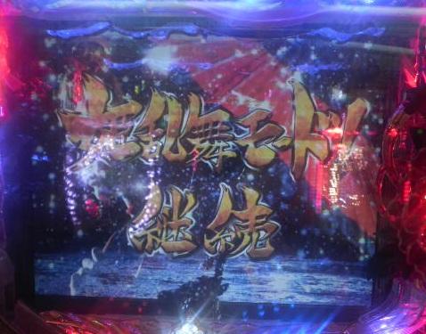 2011111309450000.jpg