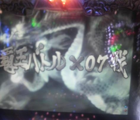 2011121921480000.jpg
