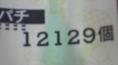 2012010914430000.jpg