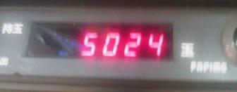 2012012722510000.jpg