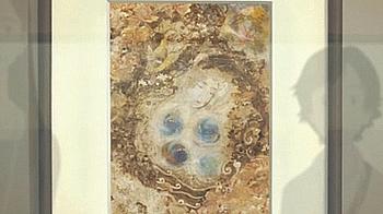 白梅ニ椿菊図