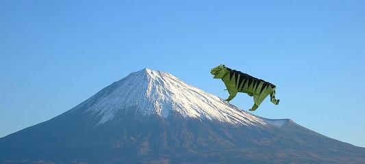 富士とトラ