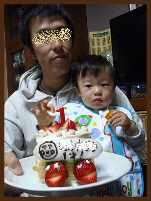 2008 11 30 翔太郎1歳 blog01のコピー