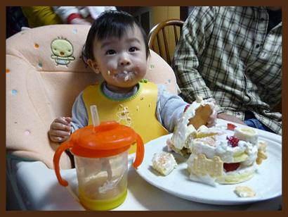 2008 11 30 翔太郎1歳 blog02のコピー