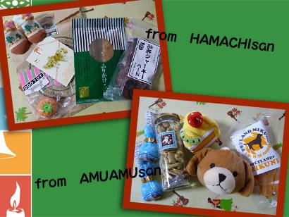 2008 11 29 モネお預かり2 blog01のコピー