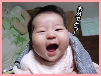 2008 11 28 モネお預かり2 blog02のコピー