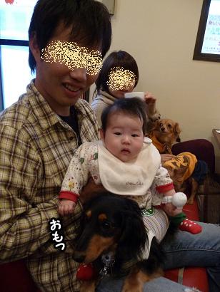 2008 11 30 お誕生会 blog06のコピー
