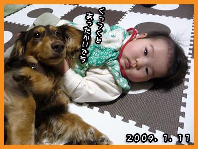 2009 01 11 小田さん結婚式7 blog01のコピー