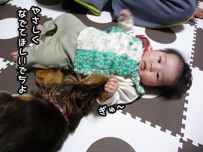 2009 01 11 小田さん結婚式5 blog03のコピー