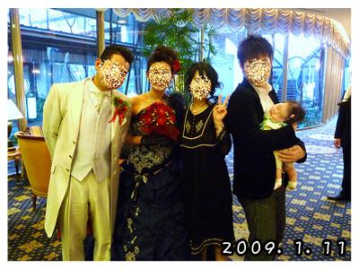 2009 01 11 小田さん結婚式5 blog02のコピー