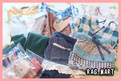 2009 01 19 momo blog01のコピー