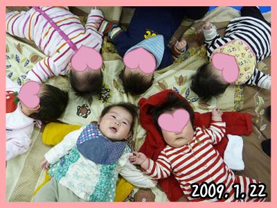 2009 01 22 初にこにこ教室 blog02のコピー