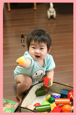 2009 07 01 百香10ヶ月2 blog06のコピー