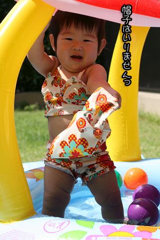2009 07 23 モモカ水着 blog03のコピー