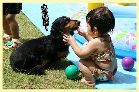 2009 07 23 モモカ水着3 blog01のコピー