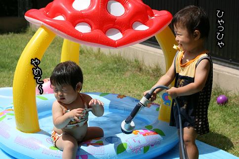 2009 07 23 モモカ水着 blog06のコピー