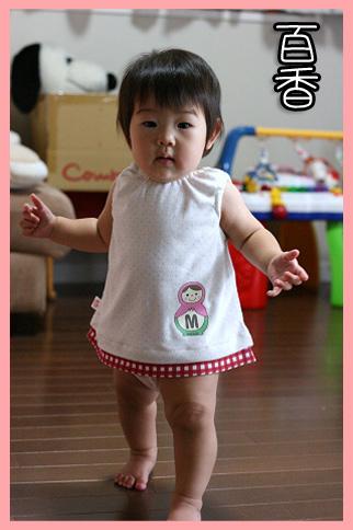 2009 07 28 モモカ服 blog01のコピー