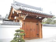 kanroji sanmon