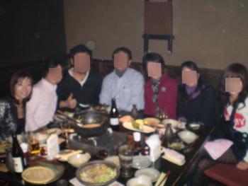 同窓会2009blog
