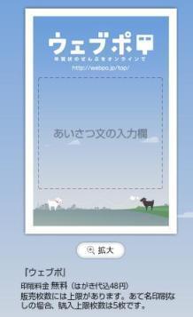 年賀状(48円)