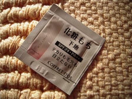 DSCN0188.jpg