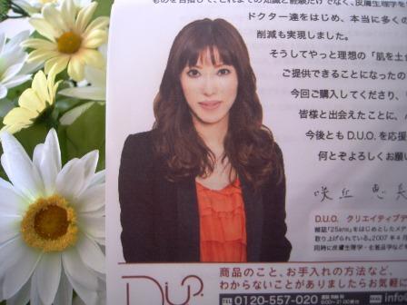 DSCN6363.jpg