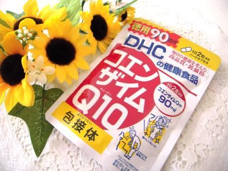 DSCN7698.jpg