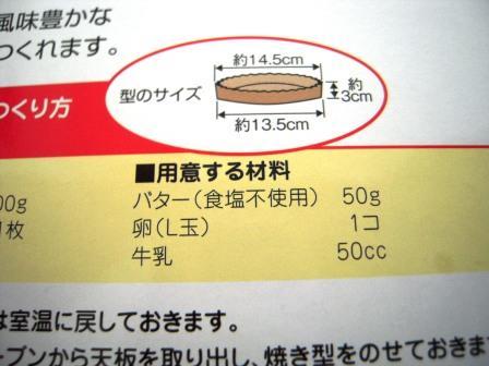 DSCN8046.jpg