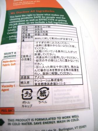 DSCN8311_20110510232001.jpg