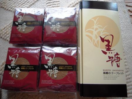DSCN9012_20110911115508.jpg