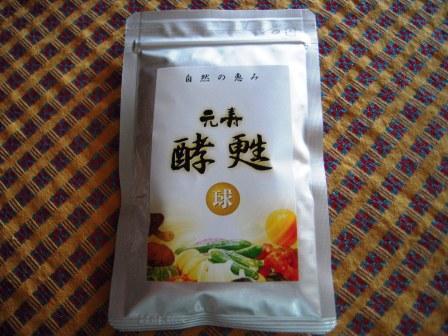DSCN9427_20111117100757.jpg