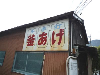 こころ (1)