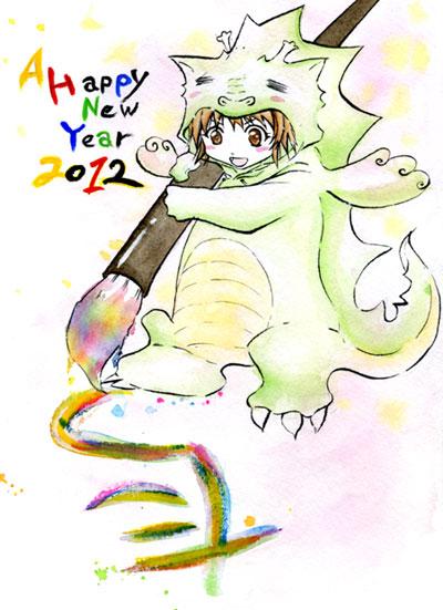 143_2012nenga.jpg