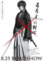 kenshin2.jpg