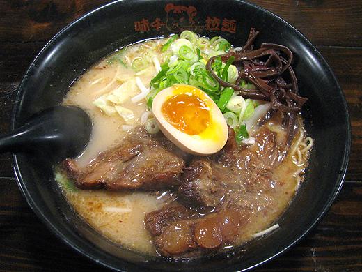味千拉麺 ぱいくーメン