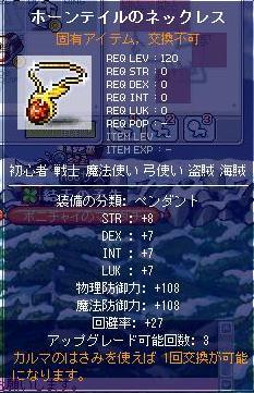 Maple0018@.jpg