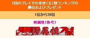 20090910_ep00_1.jpg