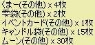 20090925175610.jpg