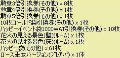 20090930172346.jpg