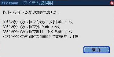 20091009224704.jpg