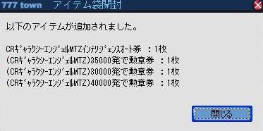 20091009231337.jpg