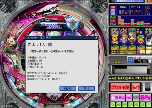 20091010175140.jpg