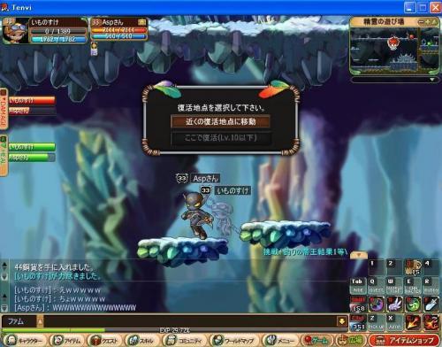 20091019021407.jpg