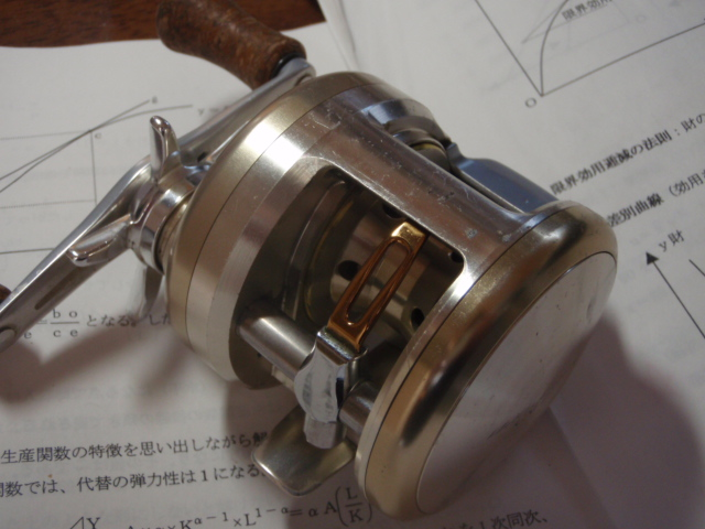 P5130006.jpg