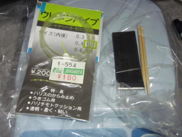 PC230094.jpg